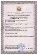 ESMA 12.21 Галант www.sklad78.ru