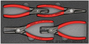 Набор инструментов SRZ II (Щипцы для внутренних и внешних стопорных колец) KNIPEX 00 20 01 V09