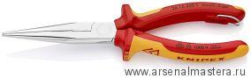 Круглогубцы с плоскими губками с режущими кромками 200 мм KNIPEX 26 16 200T