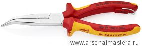 Круглогубцы с плоскими губками с режущими кромками 200 мм KNIPEX 26 26 200T
