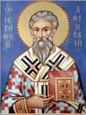 Иерофей Афинский (рукописная икона)