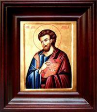 Лука, апостол (21х24), простой киот
