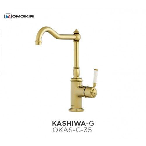 Смеситель для кухни Omoikiri Kashiwa-G OKAS-G-35