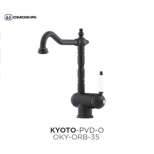Смеситель для кухни Omoikiri Kyoto-PVD-O OKY-ORB-35