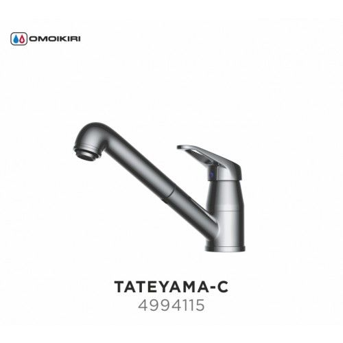 Смеситель для кухни Omoikiri Tateyama-C 4994115