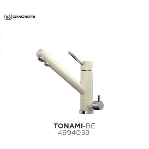 Смеситель для кухни Omoikiri Tonami-BE 4994059
