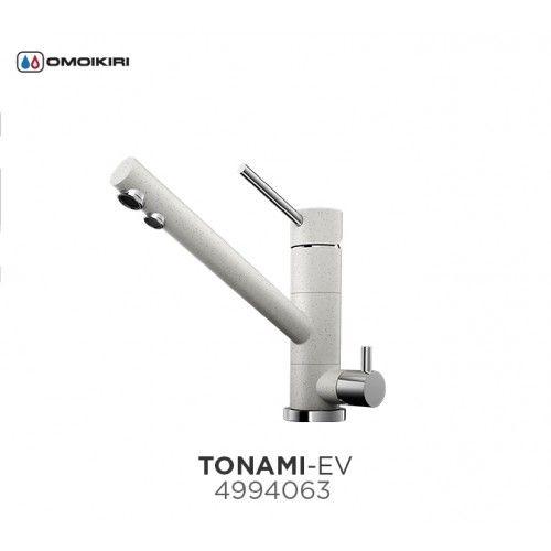 Смеситель для кухни Omoikiri Tonami-EV 4994063