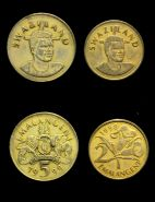 Свазиленд набор 2 монеты 2, 5 эмалангени