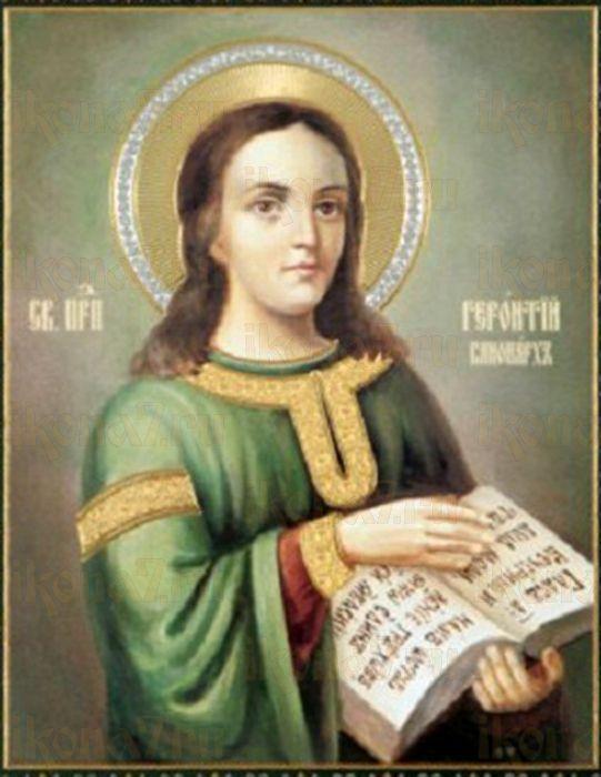 Геронтий Печерский (рукописная икона)