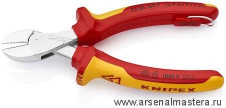 Компактные кусачки боковые X-Cut диэлектрические KNIPEX 73 06 160T