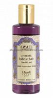 Пенка для ванны Лаванда&Базилик Свати Аюрведа / Swati Ayurveda Bubble Bath