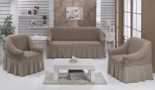 """Набор чехлов для дивана """"BULSAN"""" + 2 кресла (кофейный)  Арт.1799-1"""