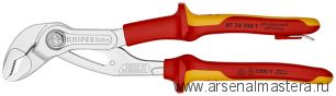 Высокотехнологичные сантехнические клещи Cobra VDE 250 мм KNIPEX 87 26 250T