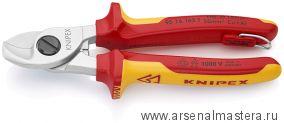 Ножницы для резки кабелей KNIPEX 95 16 165T