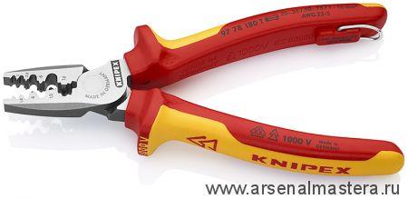 Инструмент для обжима контактных гильз KNIPEX 97 78 180T