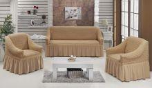 """Набор чехлов для дивана """"BULSAN"""" + 2 кресла  (бежевый) Арт.1799-4"""