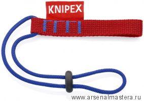 Петлевые адаптеры 3 шт KNIPEX 00 50 02T BK