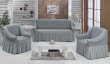 """Набор чехлов для дивана """"BULSAN"""" + 2 кресла  (серый) Арт.1799-8"""