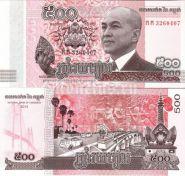 Камбоджа - 500 Риэлей 2015 UNC