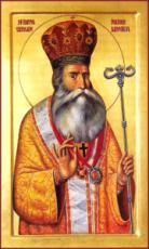 Григорий Валашский (Даскэл)  (рукописная икона)