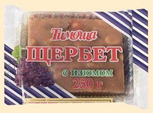 """Щербет с изюмом """"Тимоша""""/4 (уп.)"""