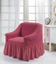 """Чехол для кресла """"BULSAN"""" (т.розовый)  Арт.1797-11"""