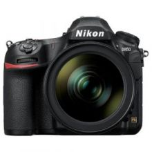 Nikon D850 Kit 24-120MM 4G ED VR