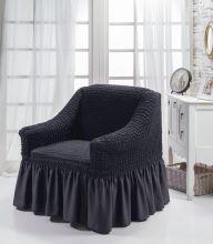 "Чехол для кресла ""BULSAN"" (т.серый)  Арт.1797-12"