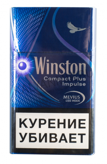 Сигареты Winston Compact Plus Impulse