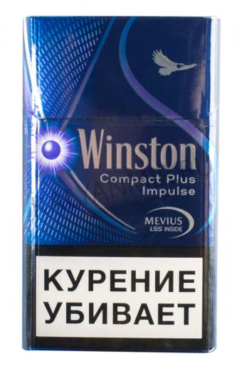 Сигареты Winston Compact Plus Impulse