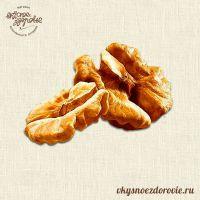 Грецкий орех. Чили