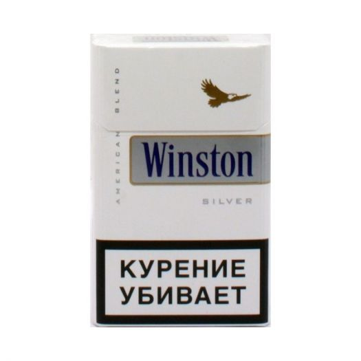 Сигареты Winston Silver