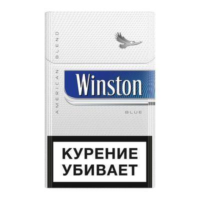 Сигареты Winston  Blue ОС