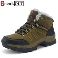 Мужские зимние ботинки Break Out