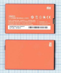 Аккумулятор Xiaomi M2/Mi2/Mi2S (BM20) Оригинал