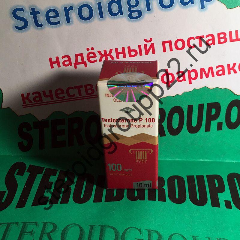 TESTOSTERONE P (ПРОПИОНАТ). OLYMP. 1 флакон * 10 мл.