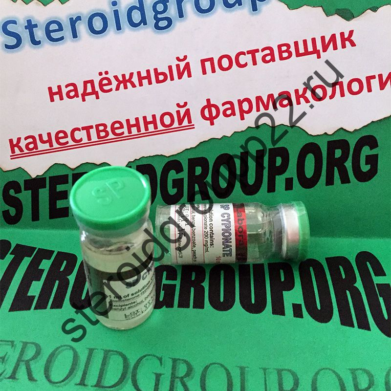 CYPIONATE (SP LABS). 200mg/ml 10 ml * 1 флакон