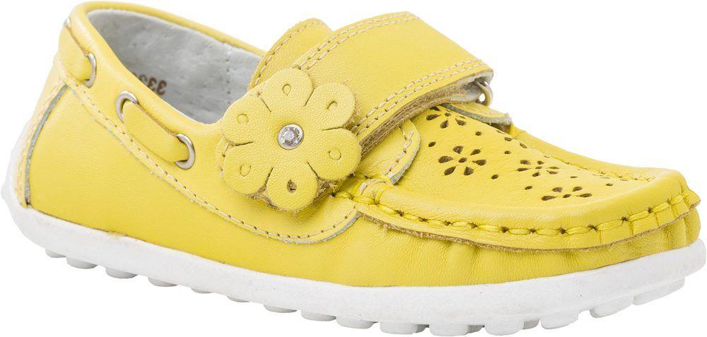 Желтые мокасины для девочки