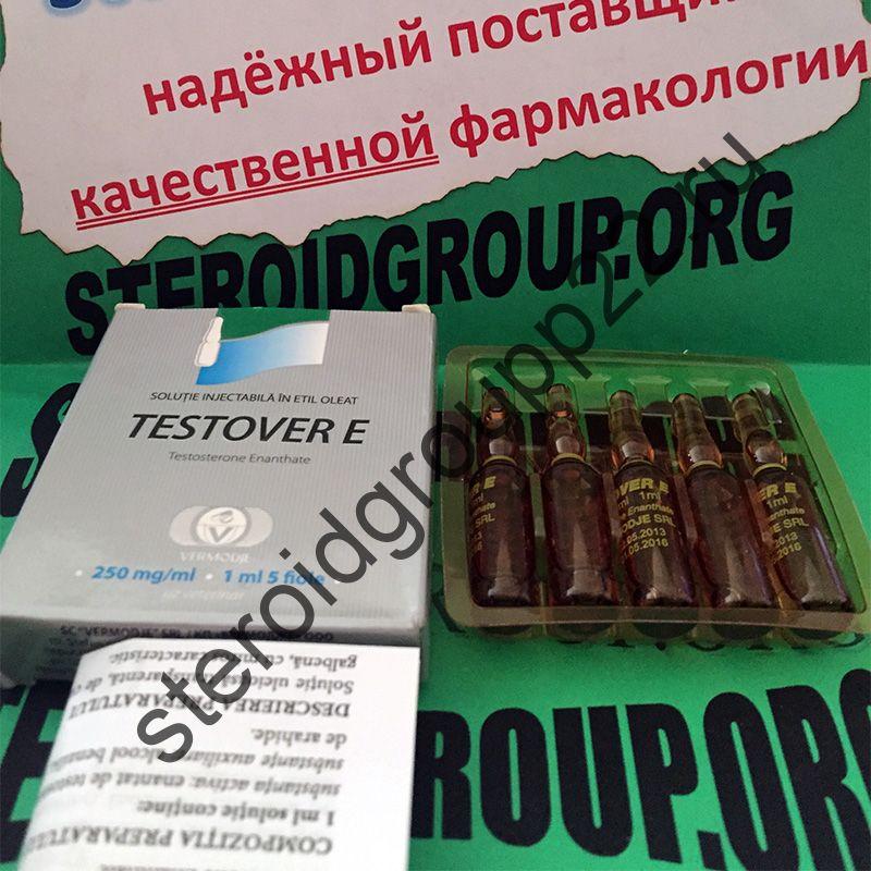 Testover-E (тестостевер Е) 1 ампула /250mg * 1мл. до 05.2016