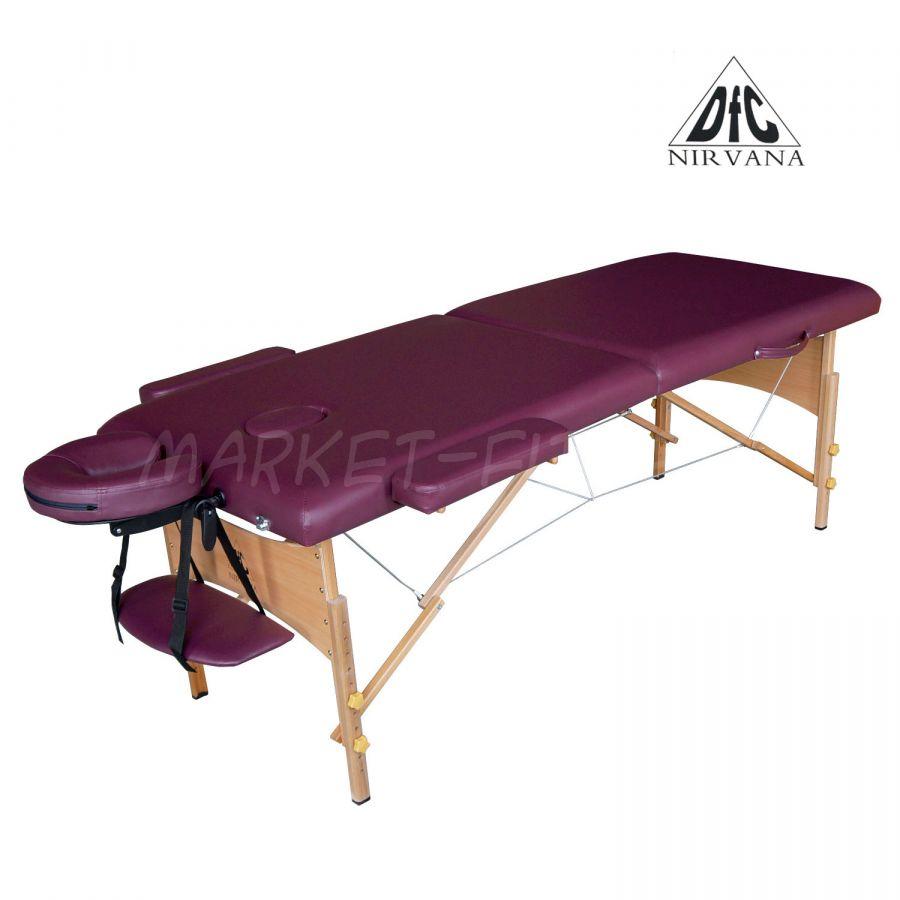Массажный стол DFC NIRVANA Relax (цвет сливы)