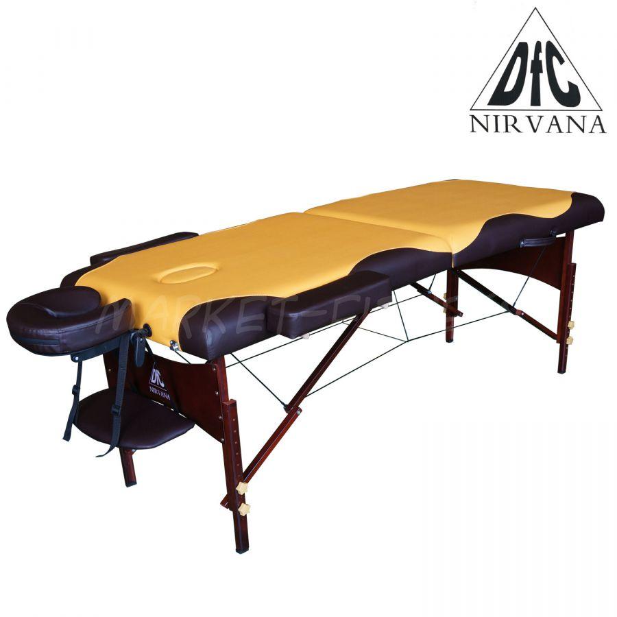 Массажный стол DFC NIRVANA Relax (цвет горчичный/коричневый)