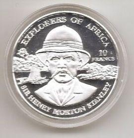 Генри Мортон Стенли ,исследователь Африки 10 франков Конго(ДРК) 1999