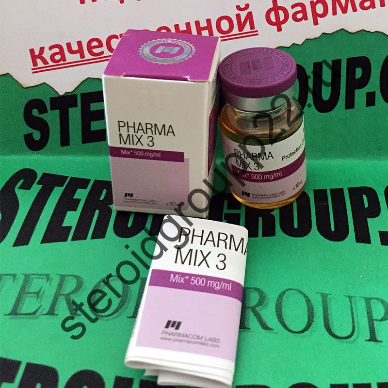 PharmaMix-3 500 mg/ml 10ml