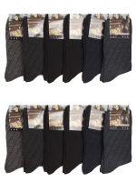 Мужские носки №NO42