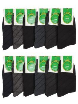 Мужские носки №6787