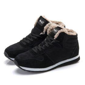 Зимние мужские ботинки KUIDFAR