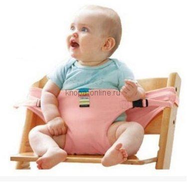 Удерживающий ремень безопасности для ребенка - розовый