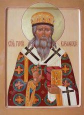 Гурий Казанский (рукописная икона)
