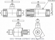 Клапан запорный прямоточный 2ПС.02-000-02 15х350 ХЛ