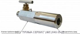 Вентиль игольчатый ВИ-25х160 15с54бк Ду25 Ру160